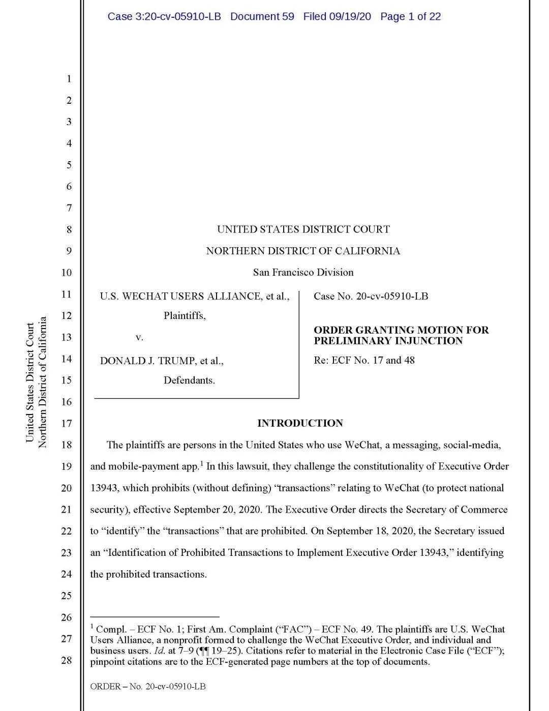 旧金山联邦法院发布的初始禁止令