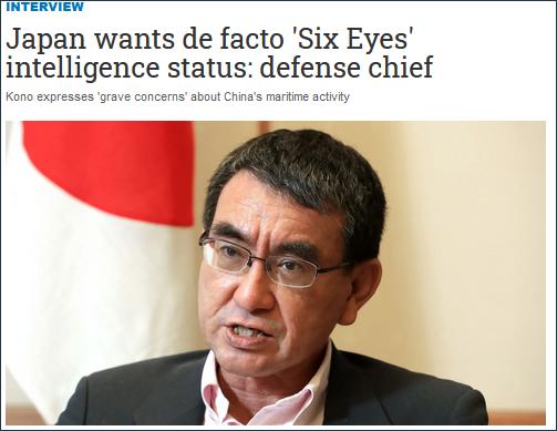 """【亚洲天堂学习心得】_表忠心?日防相:日本可以更靠近""""五眼联盟"""",几乎称得上""""第六只眼"""""""