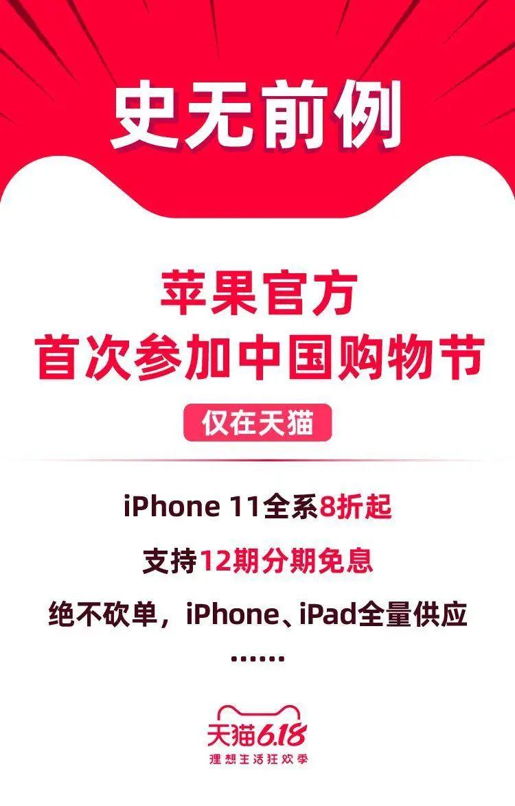 苹果 iPhone 12 或将不送充电器,是越来越抠,还是帮你省钱?(图11)