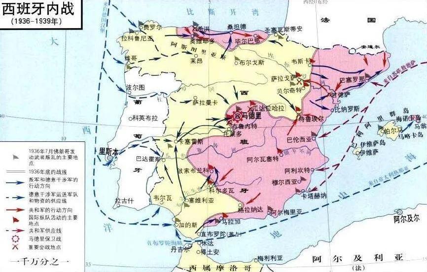 上图_ 西班牙内战(1936-1939年)