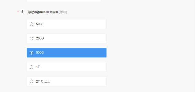 阿里云网盘大容中国城百度云完整版量、不限速?评测属实!-奇享网