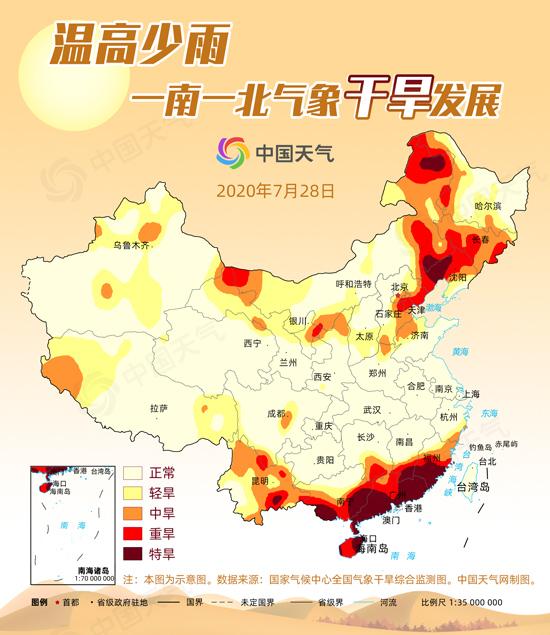 """【赢咖3注】_今年的雨异常偏多?不,这些地方还在""""求""""下雨"""