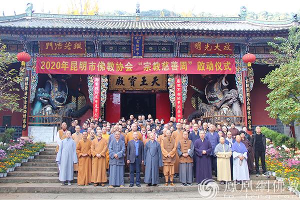 合影留念(图片来源:凤凰网佛教 摄影:明捐法师)