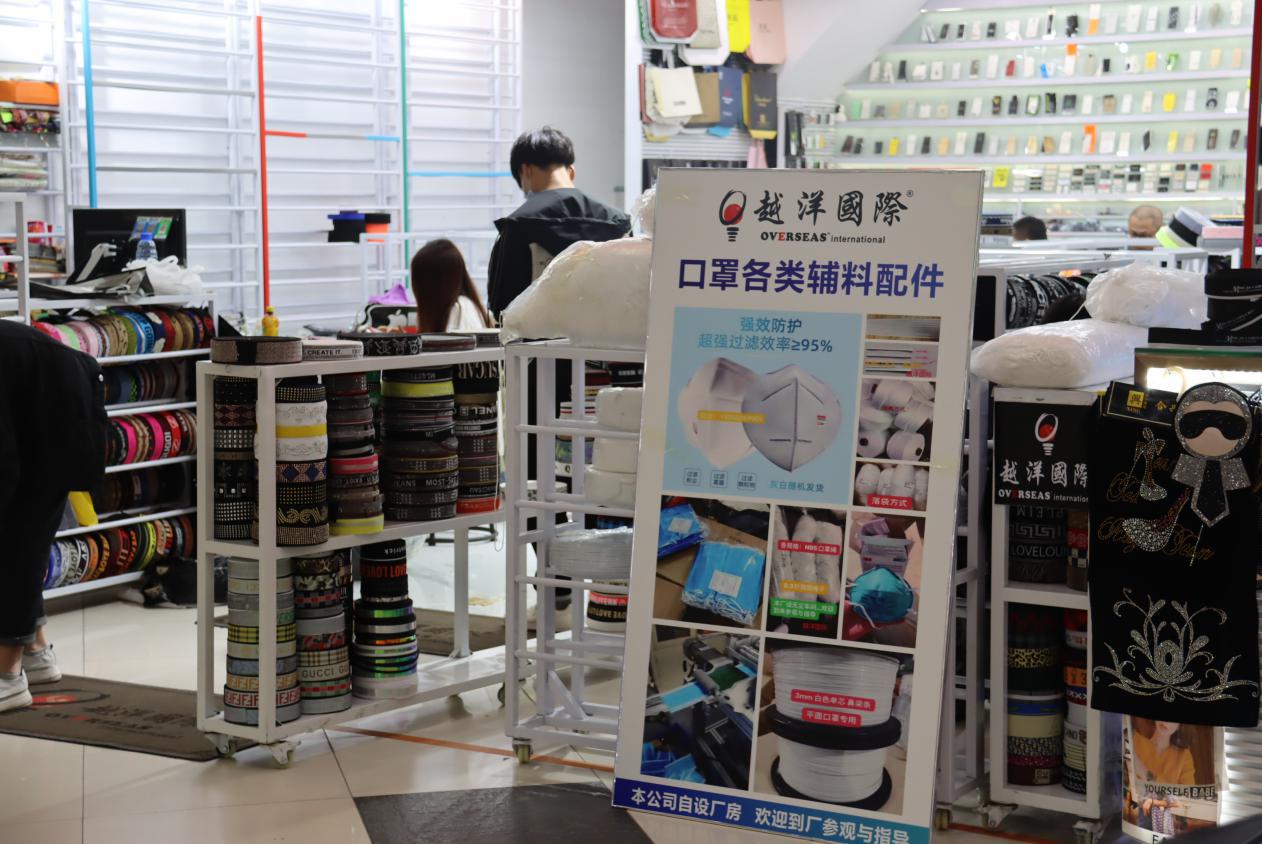 与天猫双11同行 广州服装业疾驰十年
