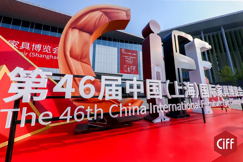 中国家博会(上海)始终以服务行业、助推企业为己任 红星美凯龙国际家