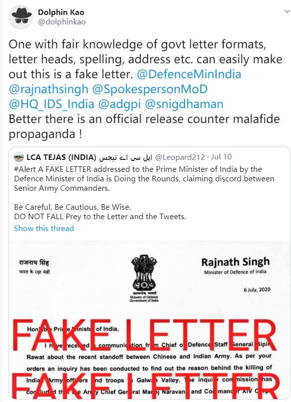 印度防长承认指挥官不专业才导致中印冲突?