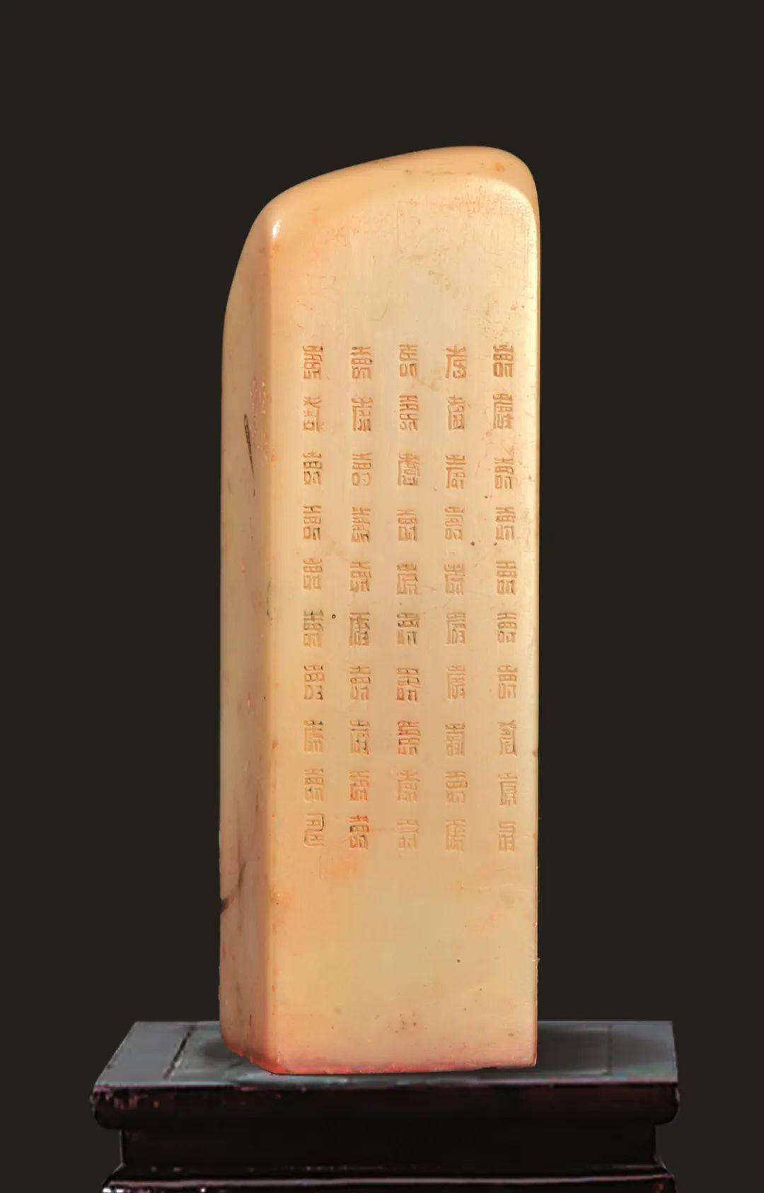 清 寿山白高山石百寿章