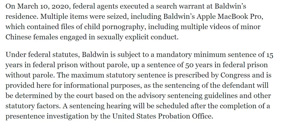 美外教對12歲中國女童犯下色情重罪 美檢方披露案情