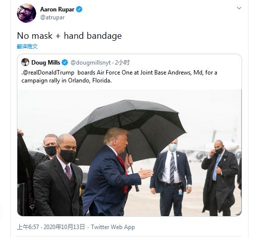 美国媒体Vox记者鲁帕尔(Aaron Rupar)推特截图