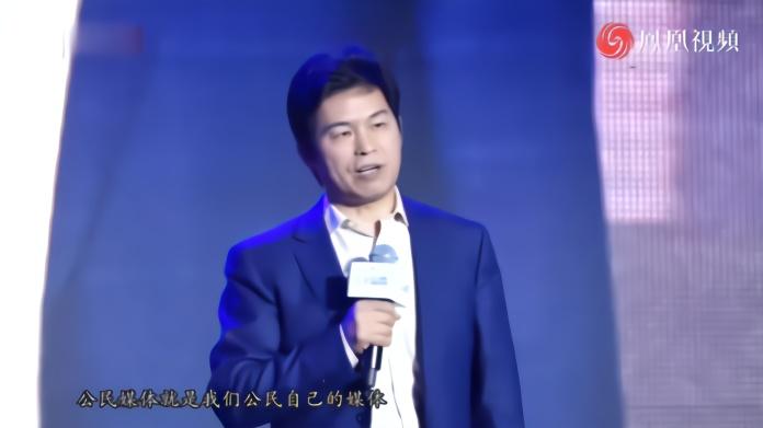 第三届中国新媒体发展年会召开