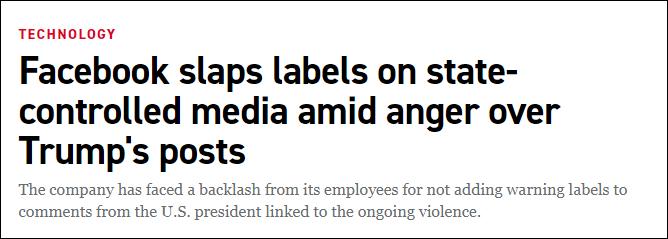 美媒politico报道截图