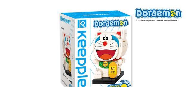 KEEPPLEY带着哆啦A梦和童年时光一起回来啦! 业内 第4张