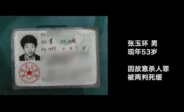 【彩乐园下载进入12dsncom】_26年,等待一个无罪释放