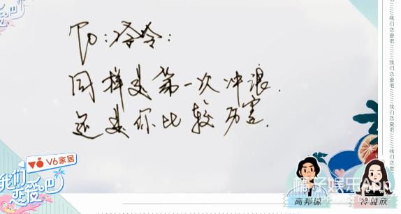 《我恋》冷雅欣拒告白反应过激,打击自信还背后吐槽,有公主病? 八卦 第41张