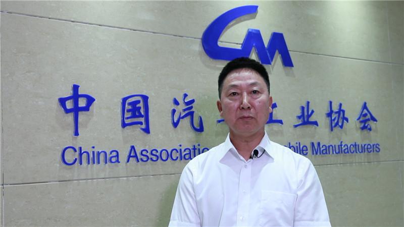中国汽车工业协会常务副会长兼秘书长 付炳锋.jpg