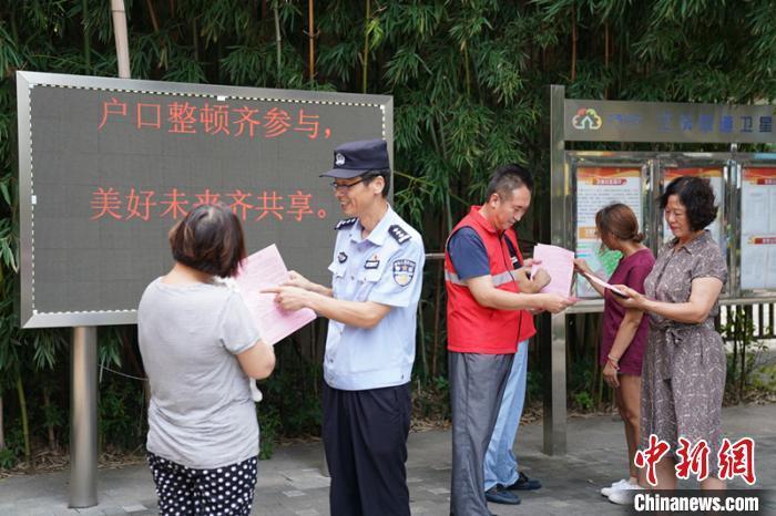 资料图:江苏省公安厅开展人口普查户口整顿。 苏宫新 摄