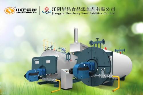 中正锅炉打造高性能锅炉系统以精准控温保障食品添加剂的品质