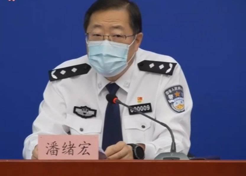 【移动搜索】_北京一女子隔离期间为排遣寂寞造谣被拘
