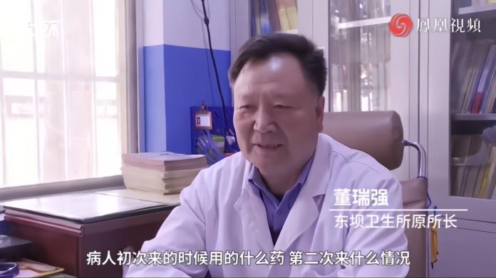 全科乡村医生董瑞强:40年记下2万余条中医病案