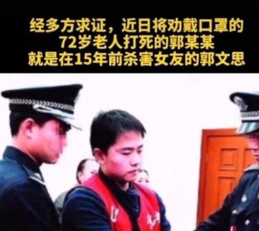 【海诺网络】_侠客岛:哪些人在为9次减刑的杀人犯撑腰?