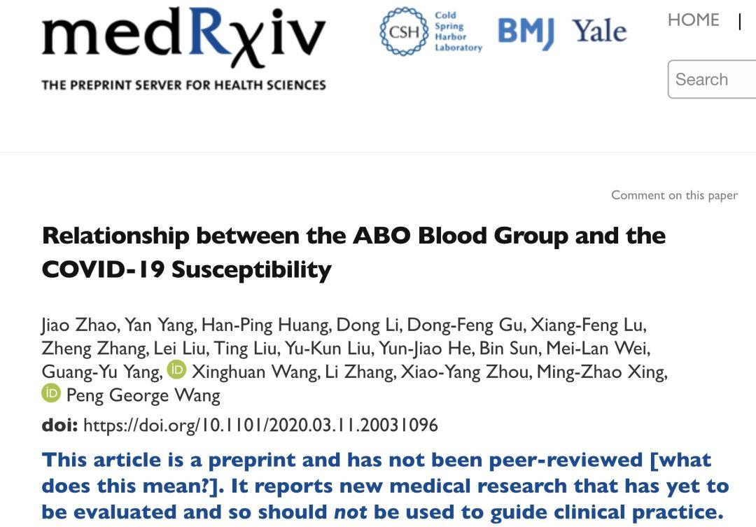新冠感染,不同血型也有大不同!A型血人群更易感染?O型血人群相对安全?