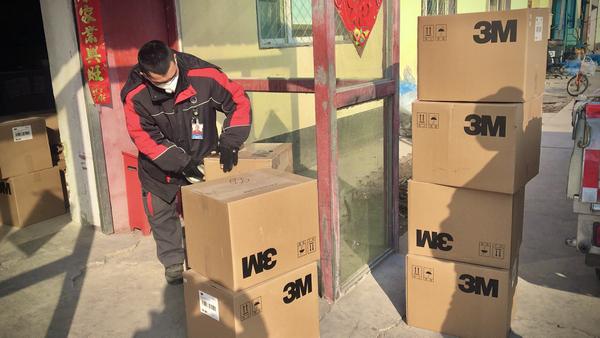 世纪明德向武汉市捐赠3000只N95口罩