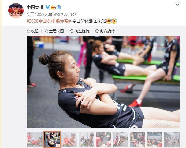 中国女排官方微博截图。