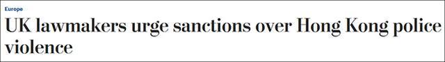 【百度关键词分析】_英国议会跨党派香港问题小组发报告,要求制裁林郑月娥和邓炳强