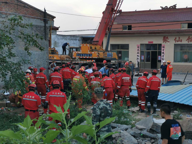 【张家界炮兵社区app】_山西临汾饭店坍塌:被困小女孩通过手机告知父亲自己所在位置