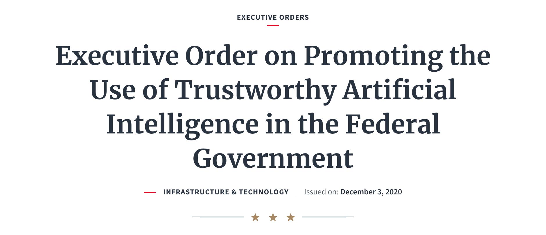 特朗普签署行政命令:将在联邦政府中推广可信赖的人工智能