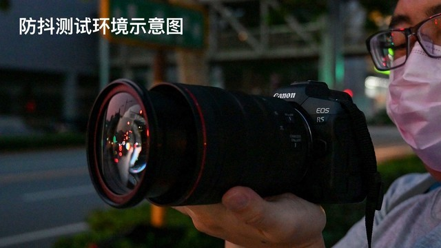 8档防抖+20fps连拍 佳能EOS R5相机性能测试
