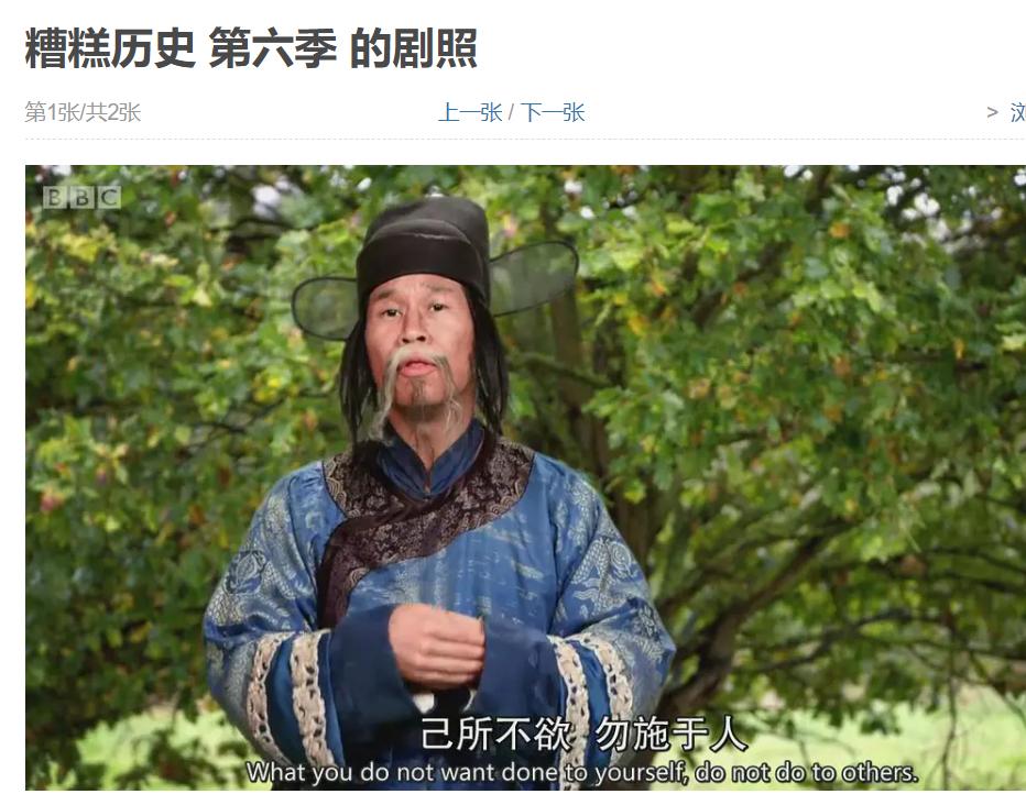 种族歧视从儿童节目教起?这次华人的反应还是太晚了 热点资讯 第9张