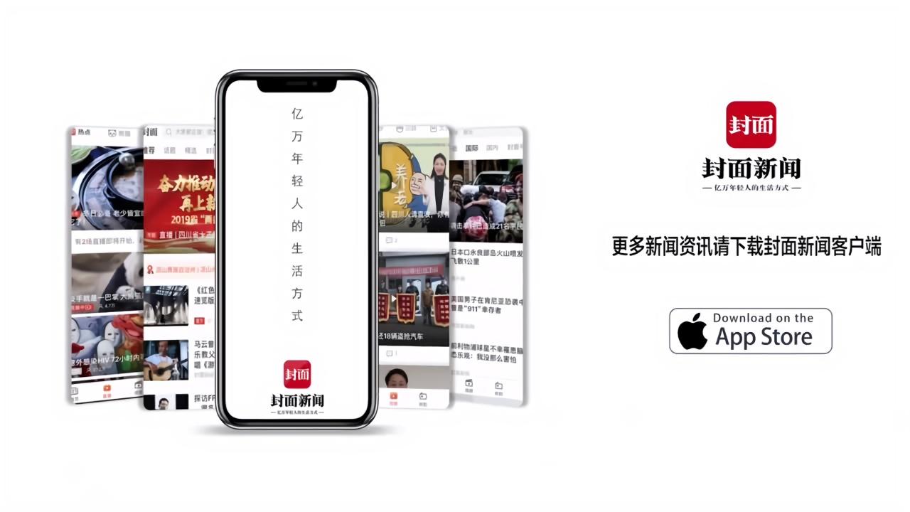 """南充千处广告点位免费发布战""""疫""""公益广告"""