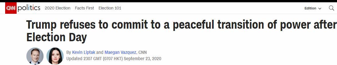【网络推广大熊猫优化】_CNN:特朗普拒绝承诺败选后权力的和平移交