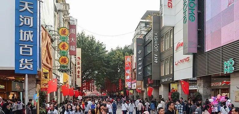 【曾美娟微博】_中国步行街,都是真的不行街