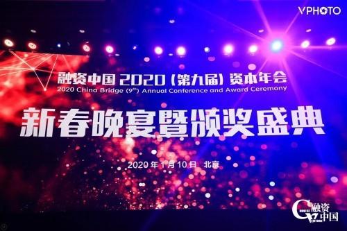通付盾入选融资中国2019中国新经济领域最具价值投资企业榜单