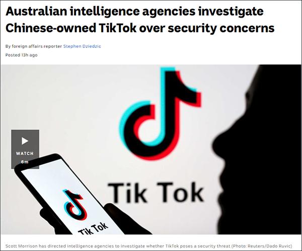 【搜狗网站优化软件】_特朗普刚开口,澳大利亚立马调查TikTok