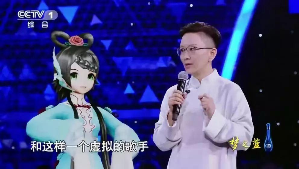 王珮瑜:你们不来,我不敢老,为了让更多人感知京剧的美好