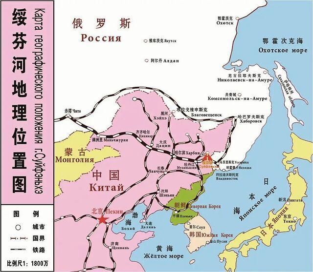中国驻俄罗斯大使馆:中俄陆路边境口岸通道临时关闭