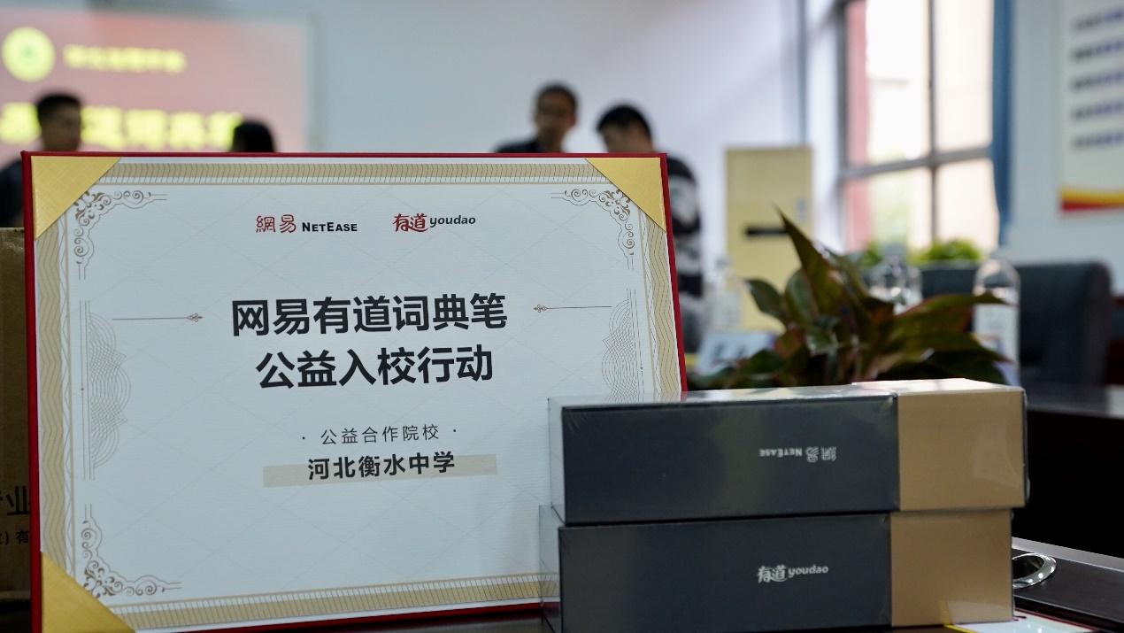 """中国进入""""智慧教育""""时代 衡水中学引入人工智能学习硬件"""