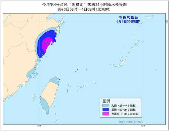 """""""黑格比""""加强为强热带风暴级 台风预警升级为黄色"""