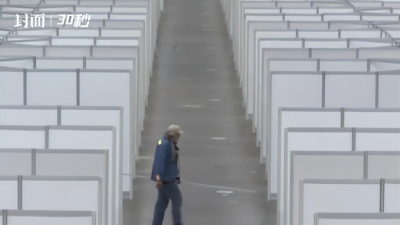 30秒 | 美国底特律会议中心改建成方舱医院!1000张床位 预计4月9日完工