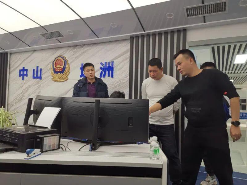 ▲专案组到广东省中山市调查