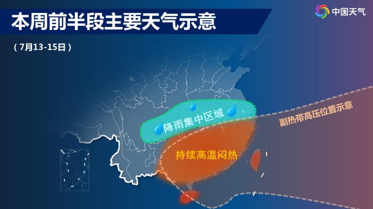 【南京丁丁网】_南方入汛来第7轮大范围强降雨再袭!长江防汛迎关键考验