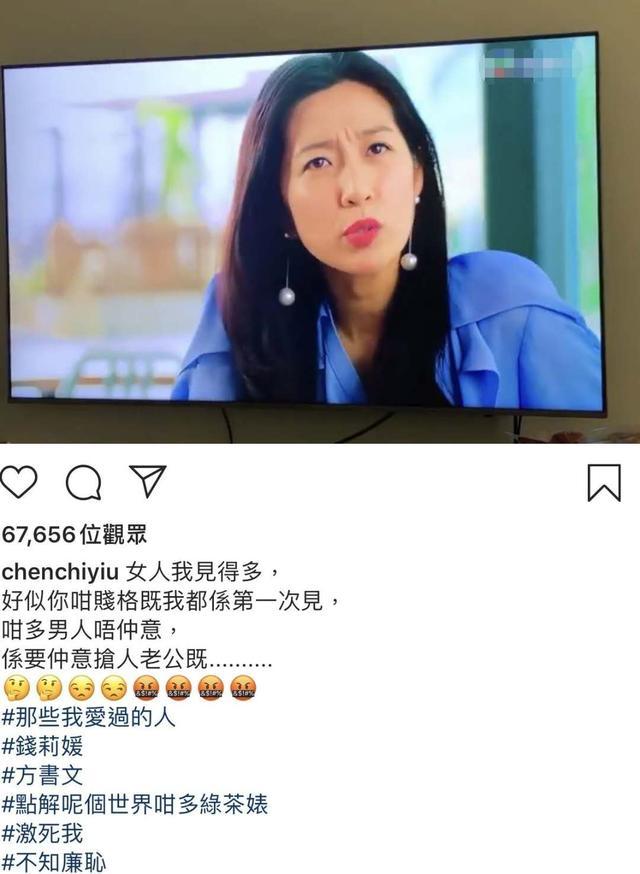 王浩信37岁生日,王浩信老婆陈自瑶发文怒骂小三绿茶