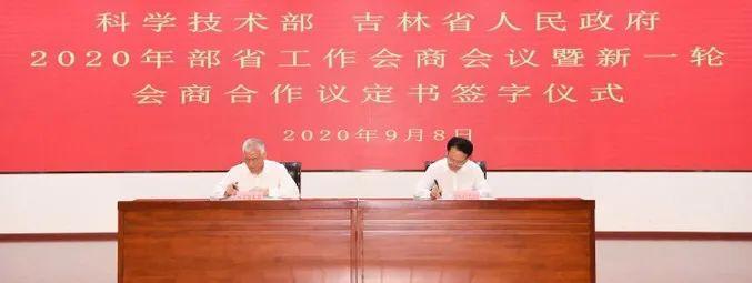 【黑帽久久热在线优化】_来京参会的党政一把手,会议结束后为何并未立刻离京?