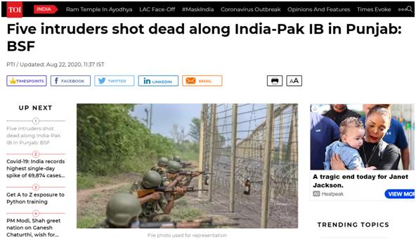 """《印度时报》称,根据印边境安全部队(BSF)消息,旁遮普邦印巴边境地区5名""""入侵者""""被击毙"""