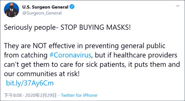 【google pr】_特朗普戴口罩了,美国公共卫生局局长的脸很疼