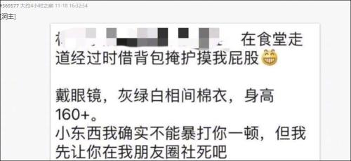 百里挑一王坤_现任北京市委书记_网站精品李守洪排名大师