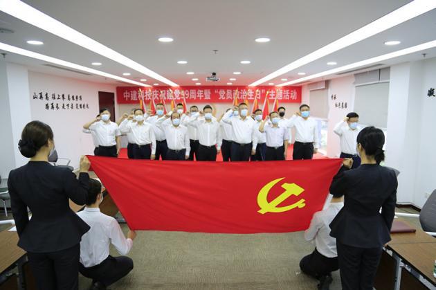 向党旗宣誓:在危机中育新机 在变局中开新局